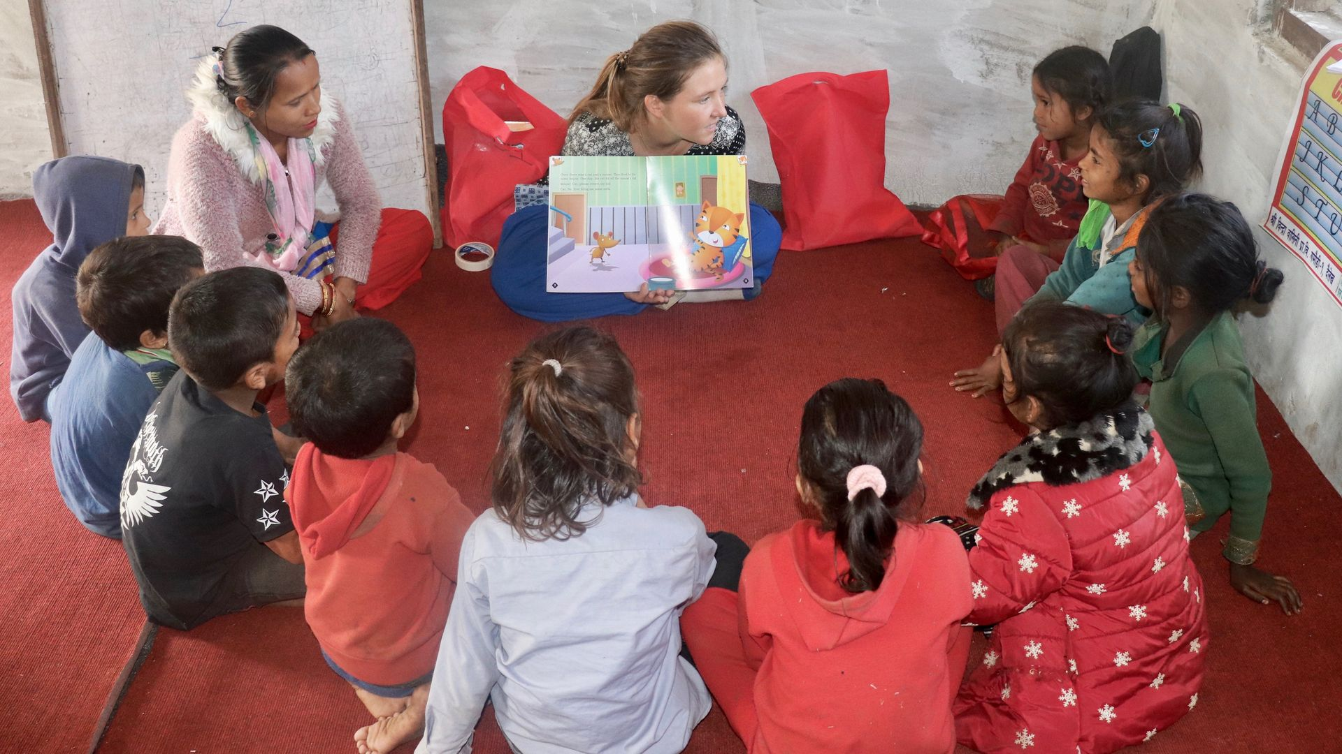 Education Concern Center | ECC Nepal